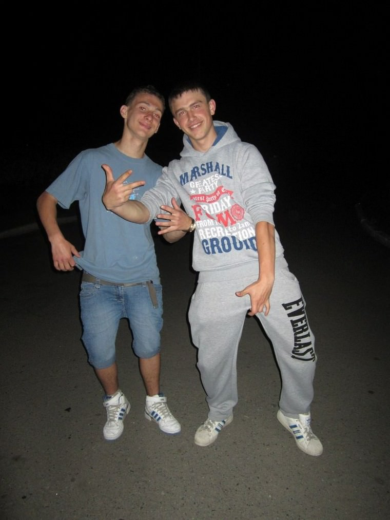 Chav Lad and his Mate
